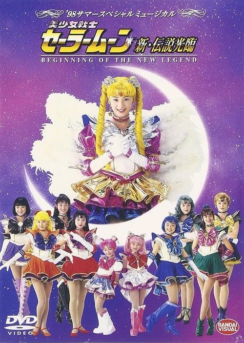 Sailor Moon - Beginning of the New Legend (1998)