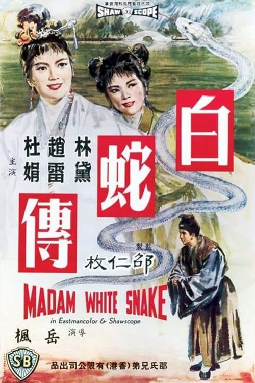 Filme 白蛇傳 Dublado Em Português