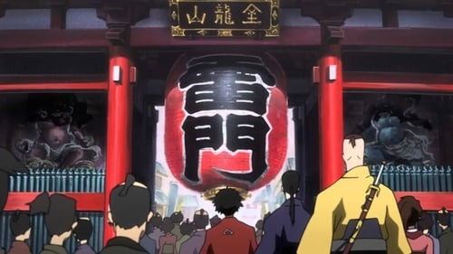 Watch Samurai Champloo S1E06 Online