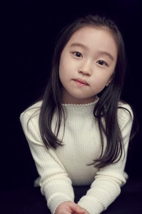 Joo Ye-rim