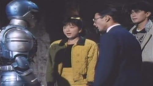 The Mobile Cop Jiban 1989 Streaming Online: Kidou Keiji Jiban – Episode Episode 48