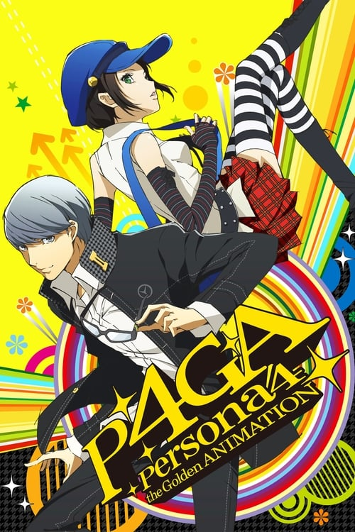 Persona 4 The Golden Animation (2014)