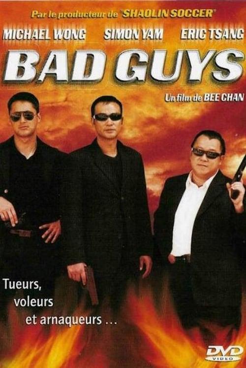 Bad Guys (2002)
