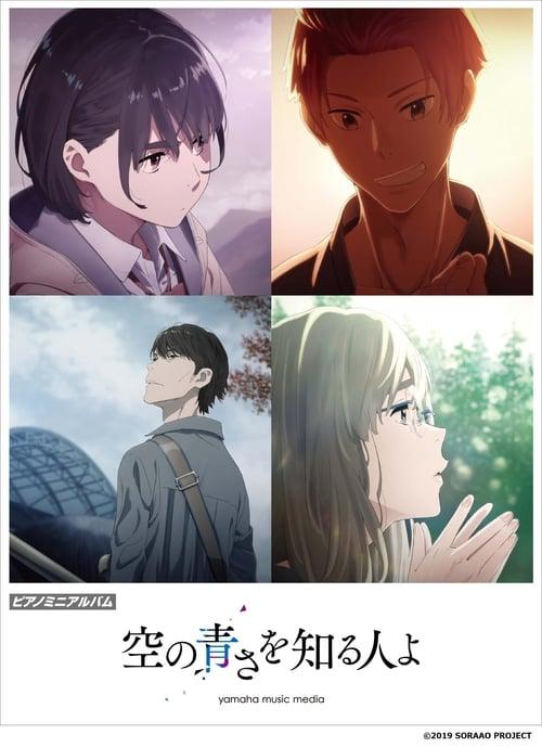 Mira La Película Sora no Aosa o Shiru Hito yo En Español En Línea