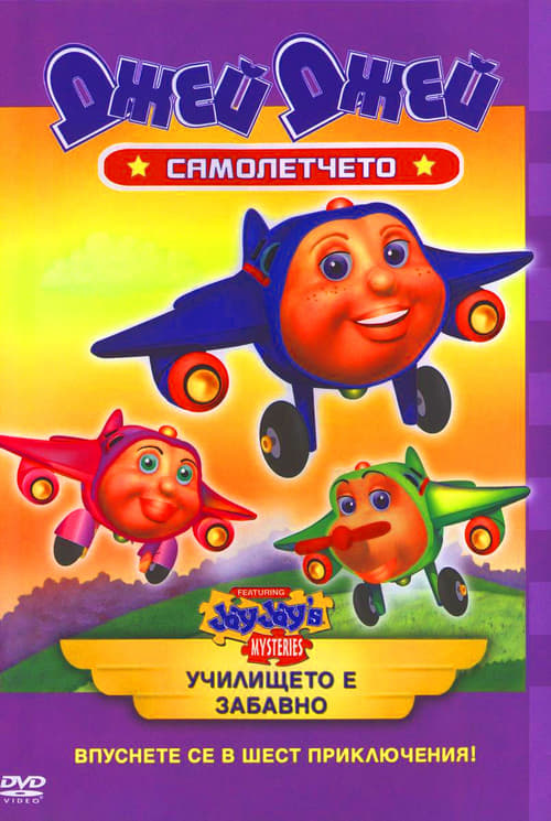 Jay Jay the Jet Plane (2001)