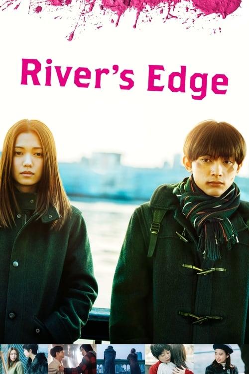 River's Edge ( リバーズ・エッジ )