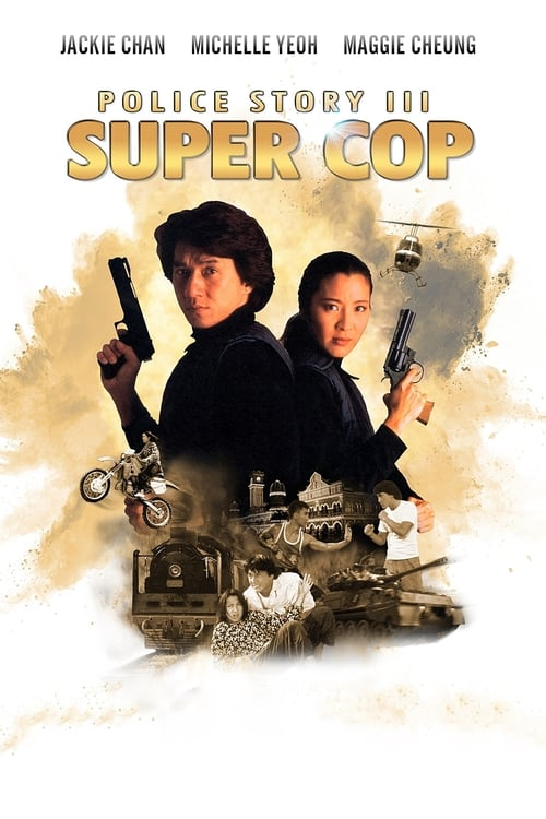 Police Story 3: Super Cop - Poster