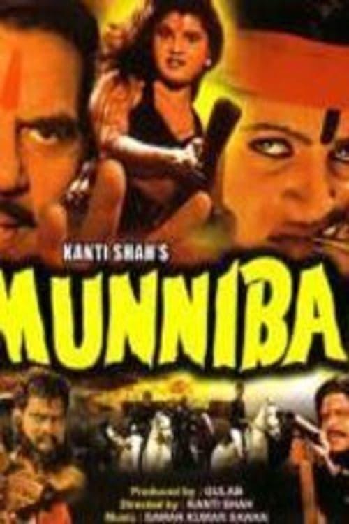 Munnibai (1999)