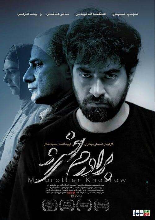Mira La Película My Brother Khosrow En Buena Calidad Gratis