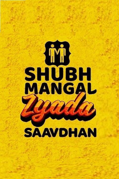 Assistir Filme Shubh Mangal Zyada Saavdhan Em Boa Qualidade Gratuitamente