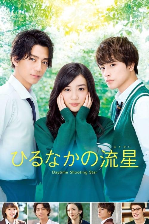 Daytime Shooting Star (2017)