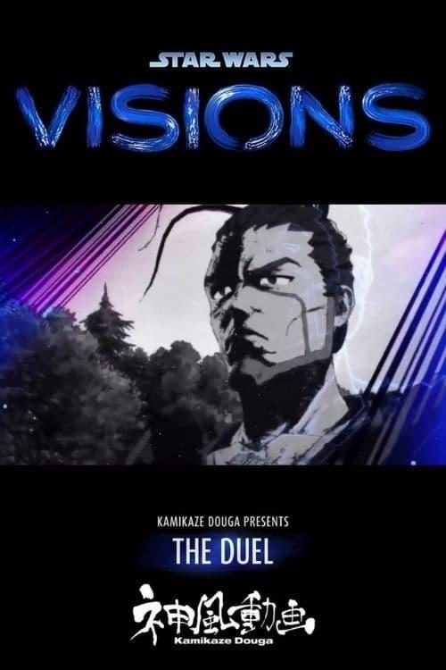 Watch The Duel Online Iflix