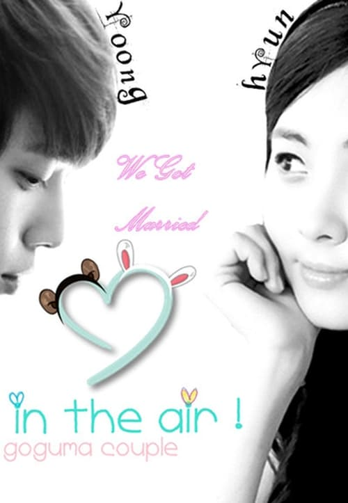 We Got Married: Season 2