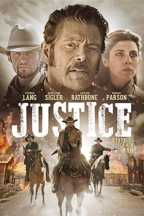 Правосудие 2017