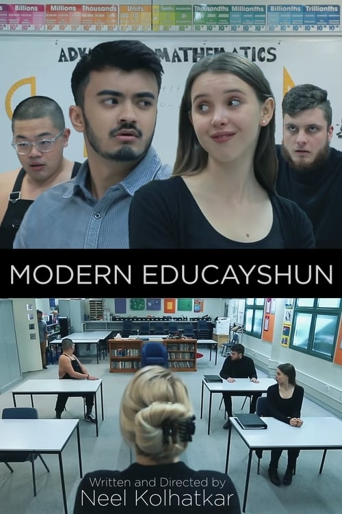 Largescale poster for Modern Educayshun