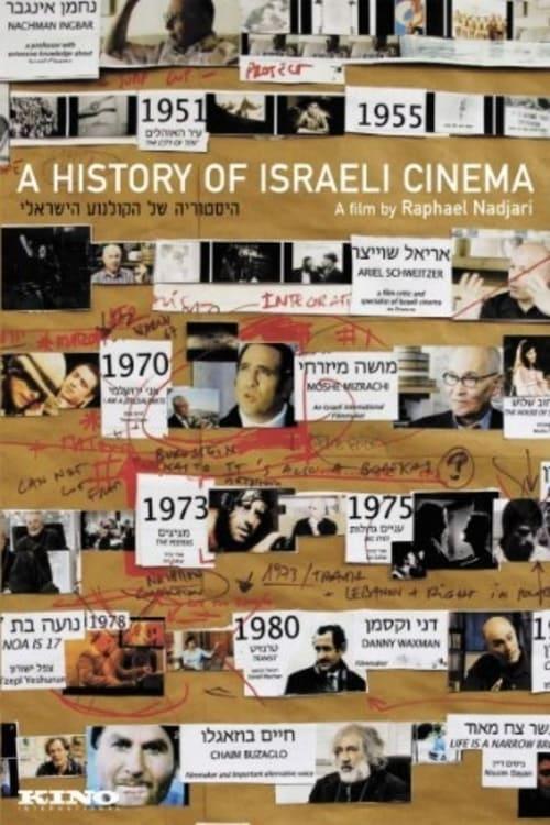 Historia Shel Hakolnoah Israeli poster