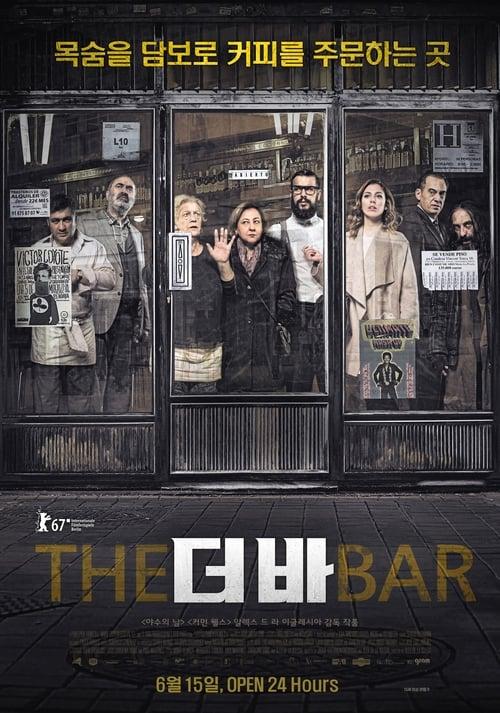 The Bar Film