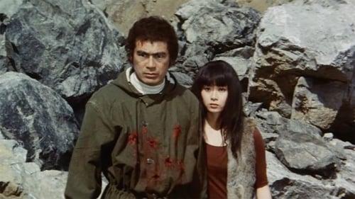 Assistir Urufu gai: Moero okami-otoko Online