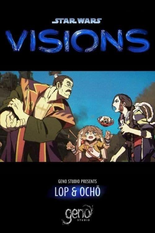 Lop & Ochō