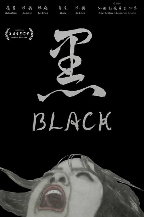 Regarder Black (2020) streaming fr