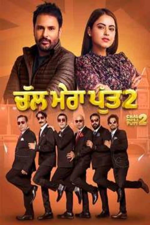Streaming Chal Mera Putt 2 (2020) Best Quality Movie