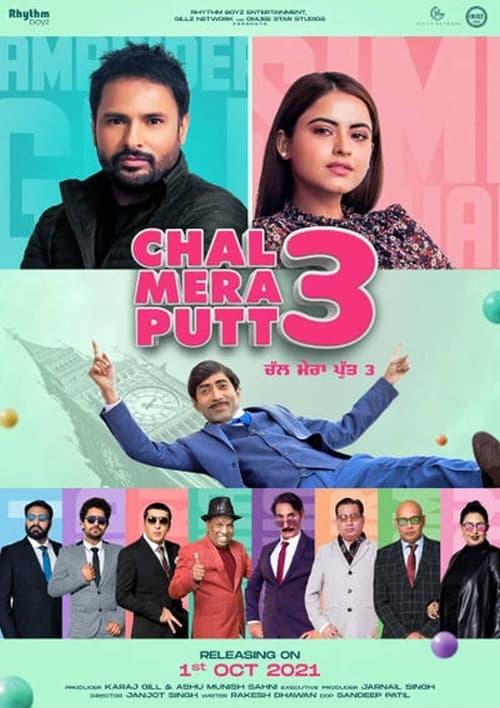 Chal Mera Putt 3 (2021) Poster