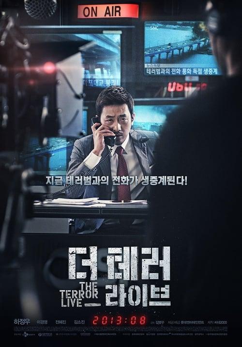 Película The Terror Live En Buena Calidad Hd 720p