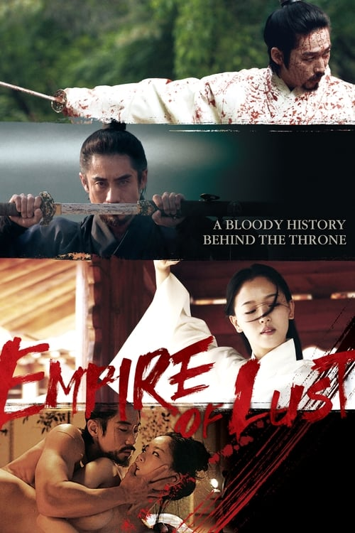 Empire of Lust (2015)
