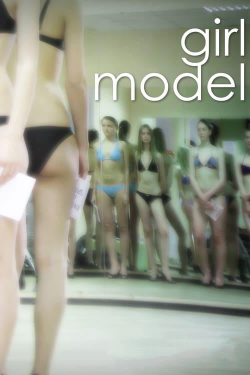 Girl Model (2011) Poster