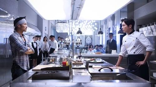 Cook Up a Storm (2017)