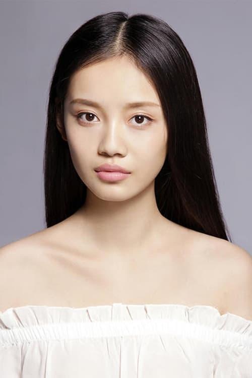 Sun Yihan