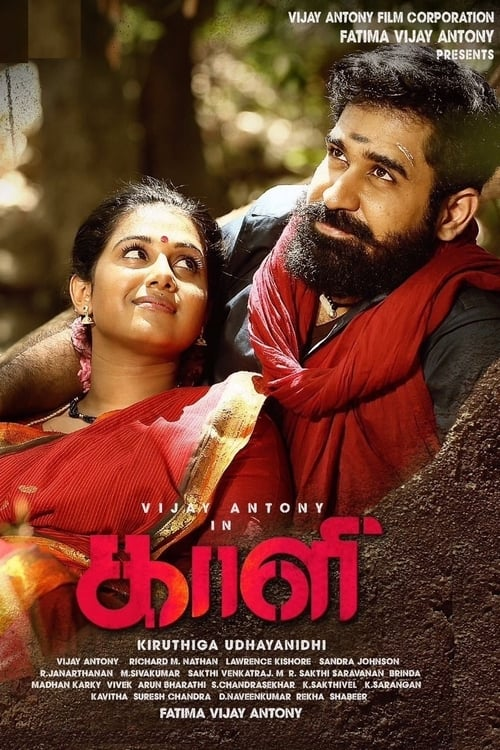 Download Kaali Streaming Full