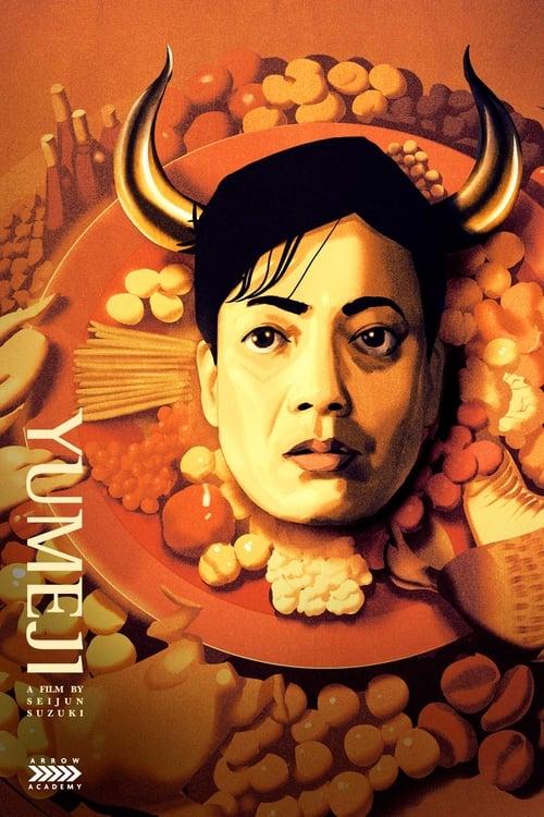 Yumeji (1991) Poster