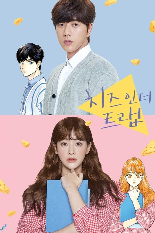 Cheese in the Trap (Película) [Vose] [hd720]