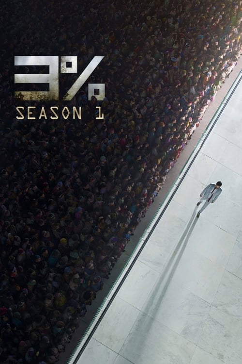 3%: Season 1
