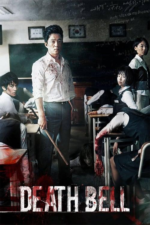 Nonton anime Death Bell (2008)