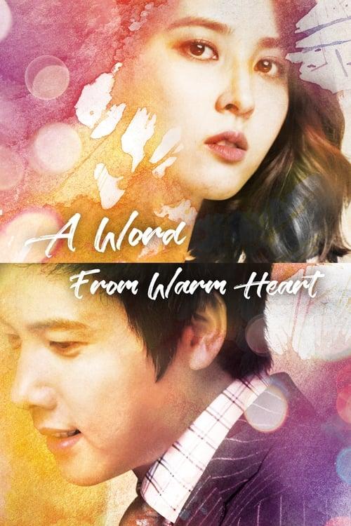 One Warm Word (2013)