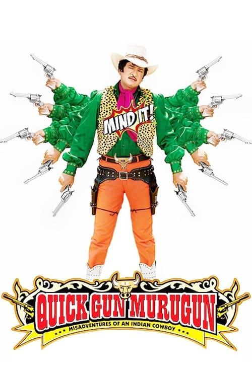 Película The Legend of Red Hand En Buena Calidad