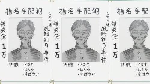 Assistir Sakamoto Desu Ga? S01E08 – 1×08 – Legendado