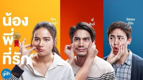 Nong, Pee, Teerak (2018) น้อง.พี่.ที่รัก