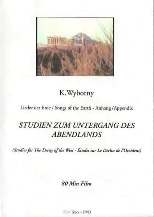 Studies for the Decay of the West (2010)