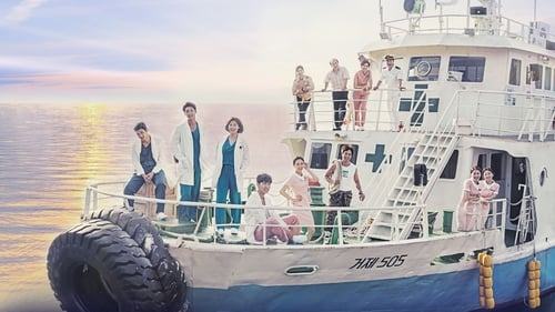 Hospital Ship (2017) Sub Indo
