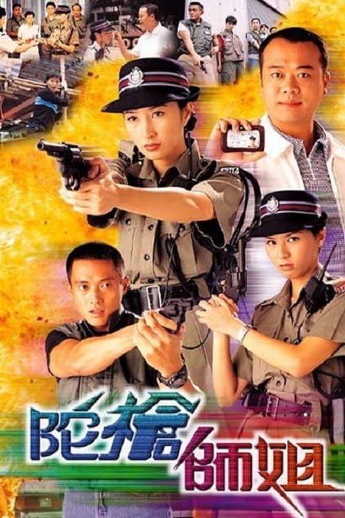 Armed Reaction (1998)
