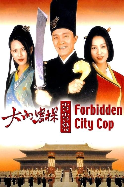 Forbidden City Cop (1996) Poster
