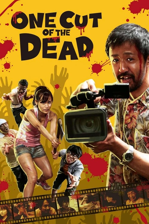 Poster. One Cut of the Dead (2019)