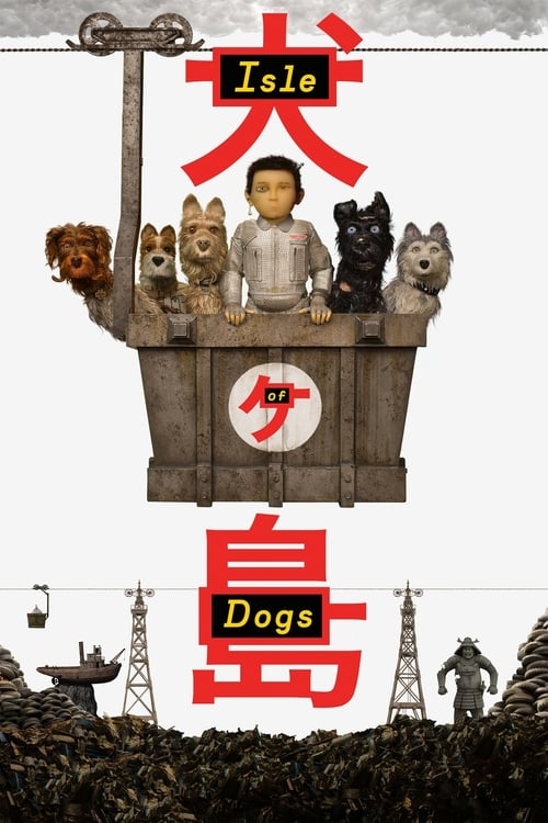 Poster. Isle of Dogs (2018)