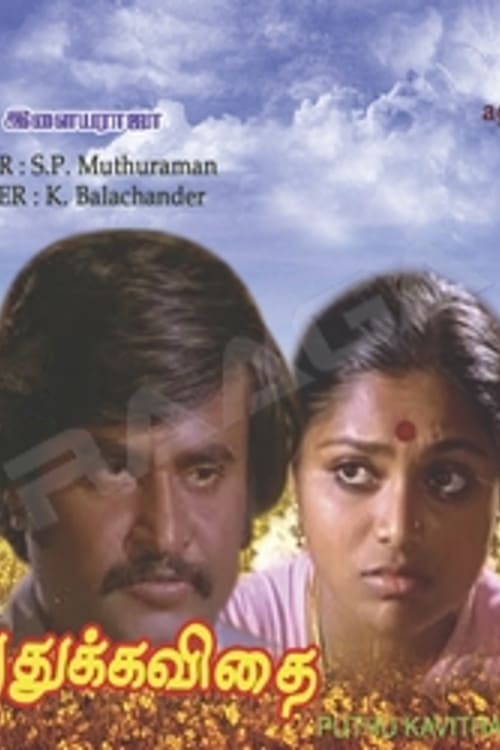 Filme Puthu Kavithai Streaming