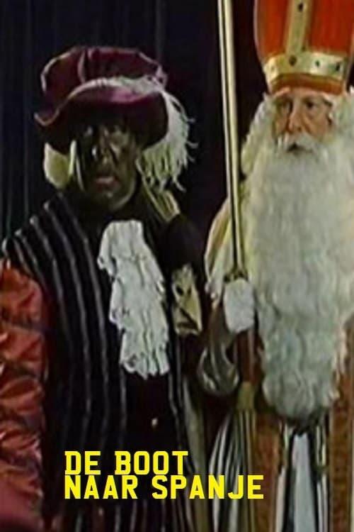 Gaston en Leo: De Boot naar Spanje (1982)