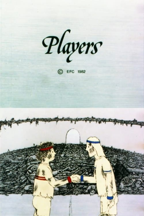 Players (1982)