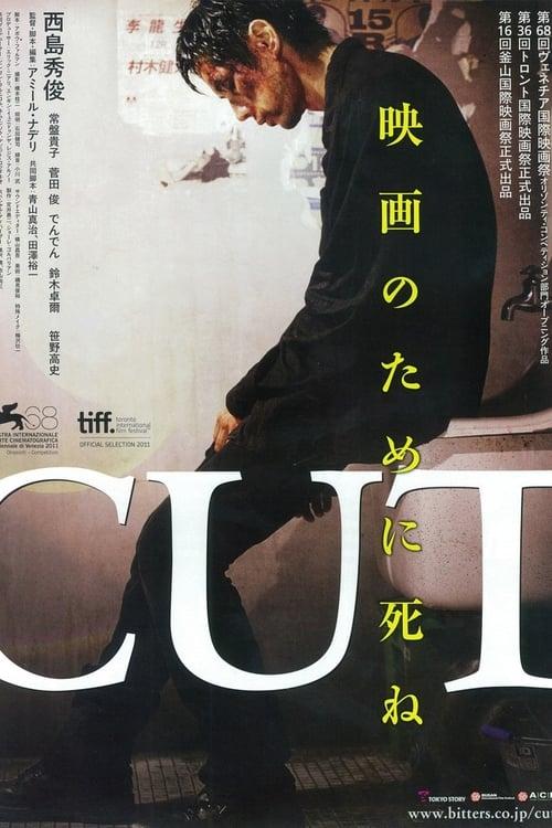 Cut (2011) Poster